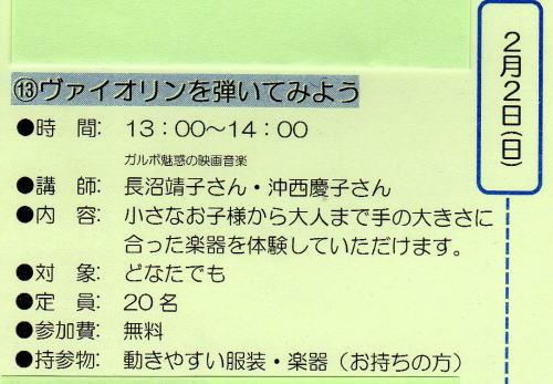 2014nishiku2.jpg