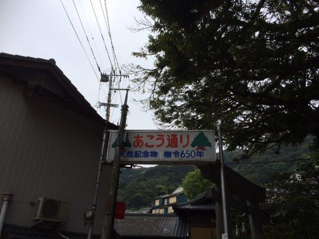 narao2.JPG