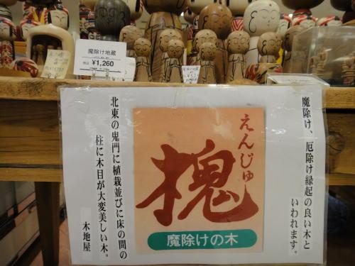 20110731miyagi601.jpg