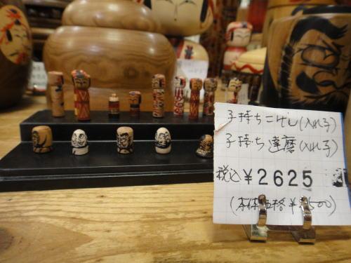 20110731miyagi901.jpg
