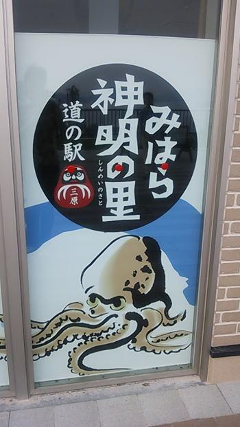 20120715mihara12.jpg