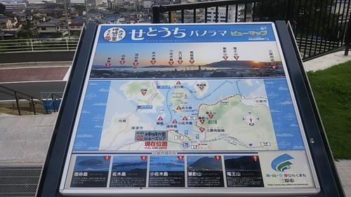 20120715mihara22.jpg