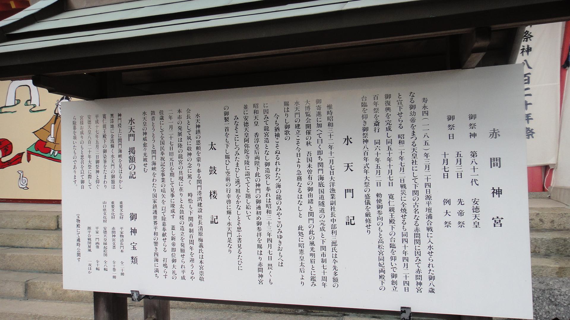 20130103simonoseki 039.JPG