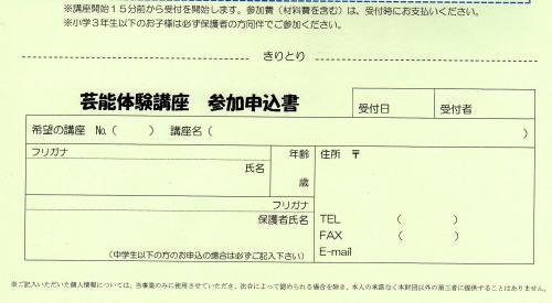 2014nishiku3.jpg