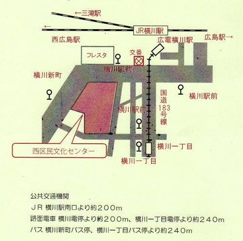 2014nishiku4.jpg
