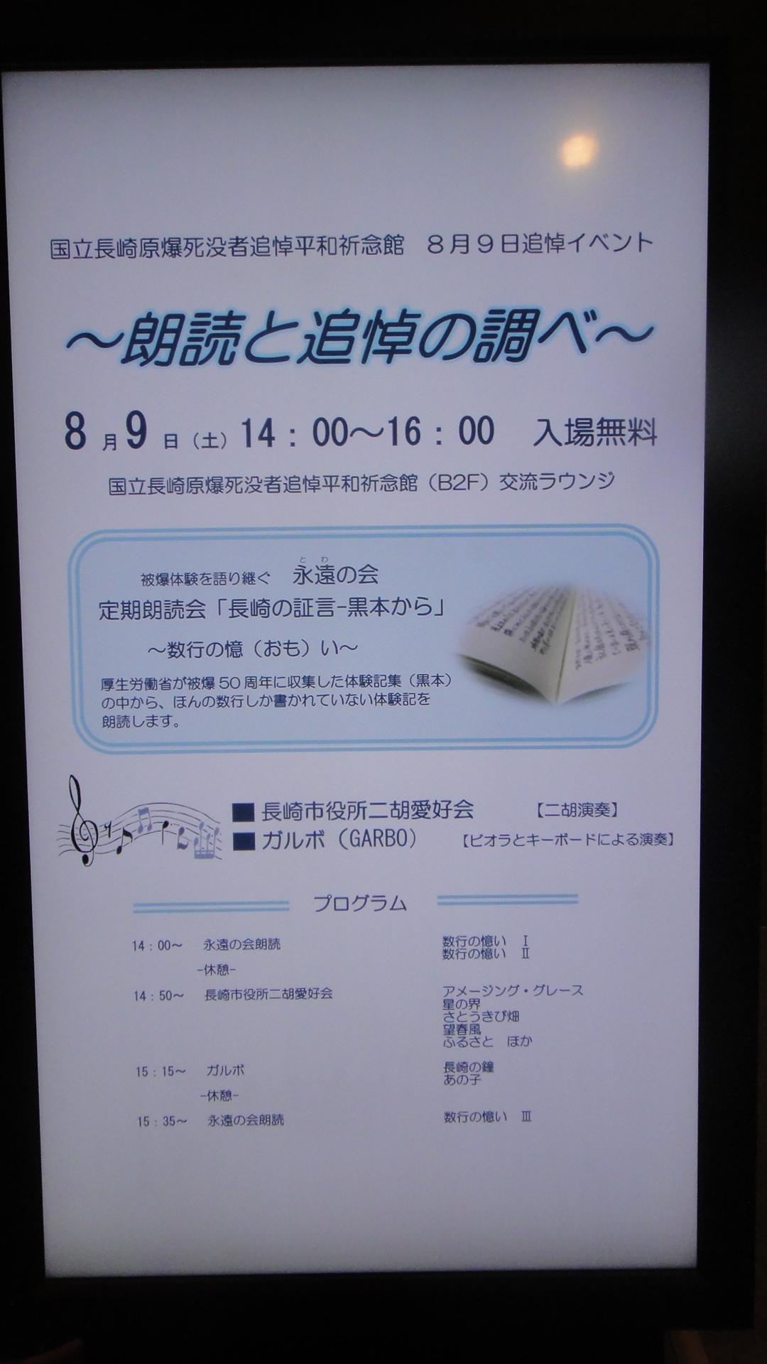 DSC05145.JPG