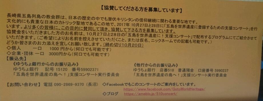 DSC_4080_crop_920x354.JPG