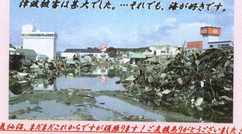 hisaichisien-kessennuma21.jpg