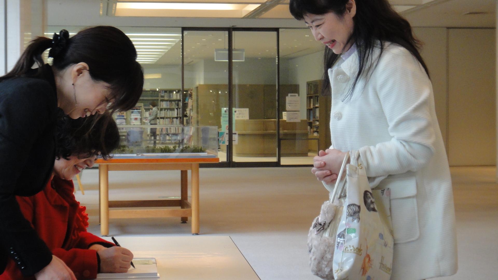 nagatamoemuseum2012120510.JPG