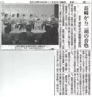 nikoyomiuri.jpg